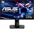 ASUS VG248QG 24in Gaming Monitor, TN, 165Hz, 1ms, FHD, HDMI/DP/DVI