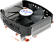 CNPS8000B Ultra Quiet Low Profile CPU Cooler