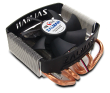 CNPS8000 Ultra Quiet Low Profile CPU Cooler