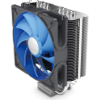 B-Grade Ice Matrix 400 Ultra Quiet CPU Cooler