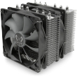 Fuma Rev.B Twin Tower CPU Cooler