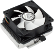 Gelid Siberian Quiet CPU Cooler for AMD and Intel