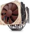 B-Grade NH-D14 Dual Radiator and Fan Quiet CPU Cooler