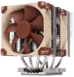 NH-D9DX-3647 4U Intel Xeon LGA3647 CPU Cooler